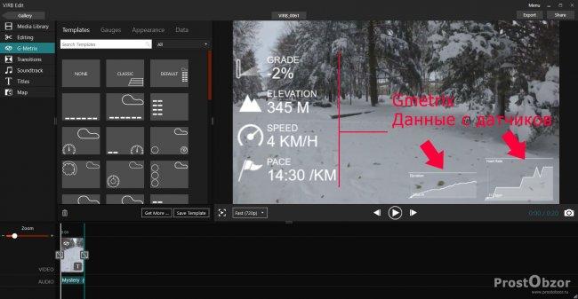 Наложение данных датчиков на видео с камеры Garmin Virb Ultra 30