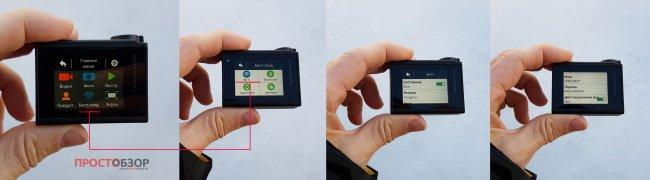 Настройки доступа WiFi для камеры Garmin Virb Ultra 30
