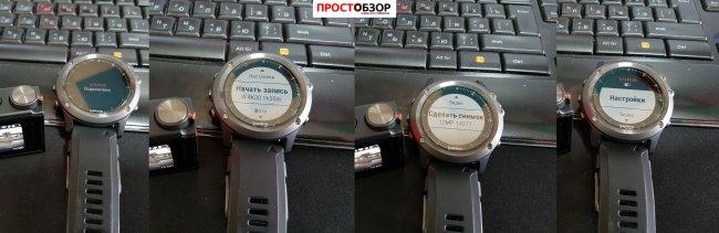 Использование Virb виджета в часах Garmin Fenix 3 HR для экшн-камеры