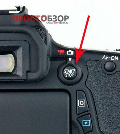 Кнопка включения фото или видео режима