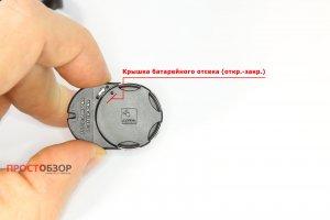 Крышка батарейки шагомера Garmin Foot pod