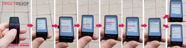 Настройка оповещений для часов Garmin Vivoactive HR