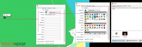 Меню маршрутной точки в программе Garmin BaseCamp