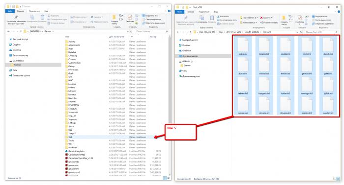Шаг 5 - Text_v ***, выберите ВСЕ текстовые файли иинтерфейса из папки Text_v
