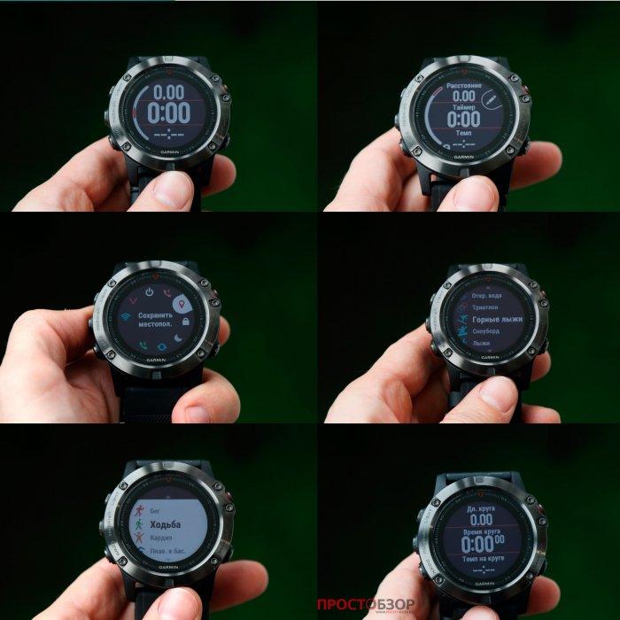 Улучшенный интерфейс часов Garmin Fenix 5 X