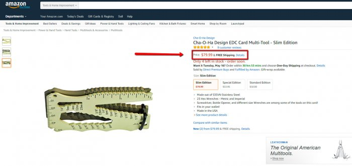 Цена аналогов из США в Амазон