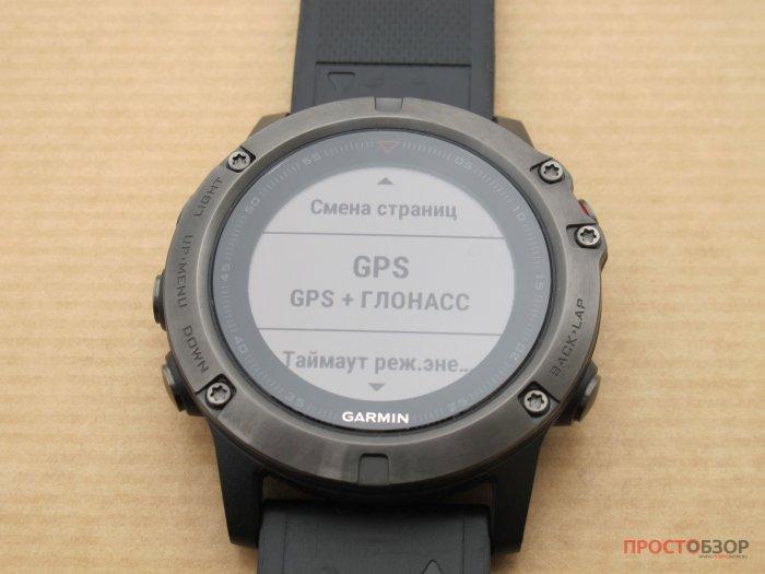 Настройки GPS часов Garmnin Fenix 5X, 3HR