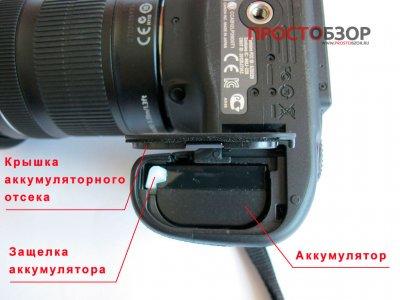 Снятие крышки отсека аккумулятора EOS 70D  для установки бустера BG-E14