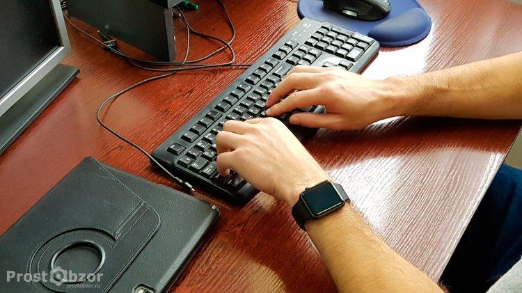 Часы Apple Smart Watch Series 1 у моего коллеги