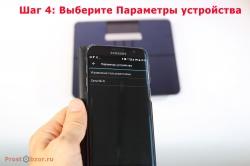 4- Добавление пользователей к системе весов Garmin Index через программу Garmin Connect Mobile