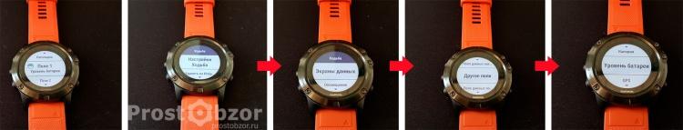 Дата-поле в часах Garmin Fenix 5X - Eровень заряда аккумулятора