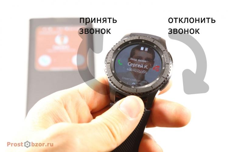 Использование безеля в часах Samsung Gear S3 Frontier - принять звонок