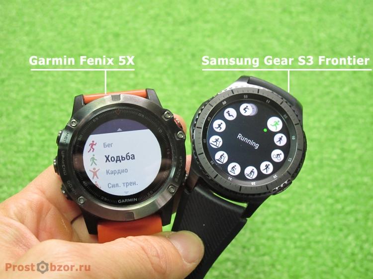Спортивные активности часов Samsung Gear S3 Frontier - Garmin Fenix 5x