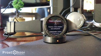 Уведомления на часах Samsung Gear S3 Frontier