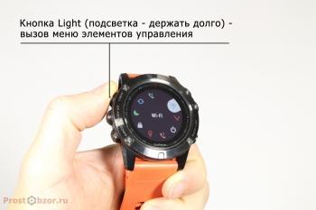 Вызов меню элементов управления в  часах Garmin Fenix 5X