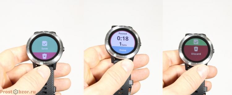 Крупные кнопки интерфейса часов для тачскрина