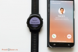 Bluetooth-подключения - звонки  - Garmin Forerunner 935