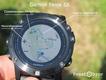 Навигация в часах Garmin Fenix 5X