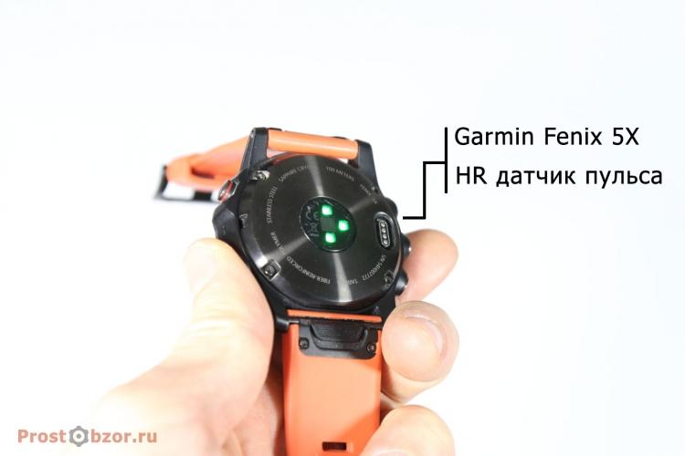 Встроенный оптический датчик пульса HR в часах Garmin Fenix 5X