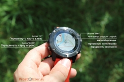 Передвижение  влевао - вправо карты в часах Garmin Fenix 5X