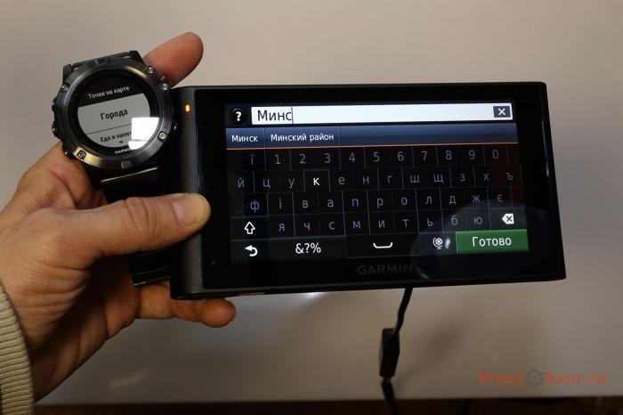 Использование клавиатуры в часах Fenix 5X для навигации невозможно