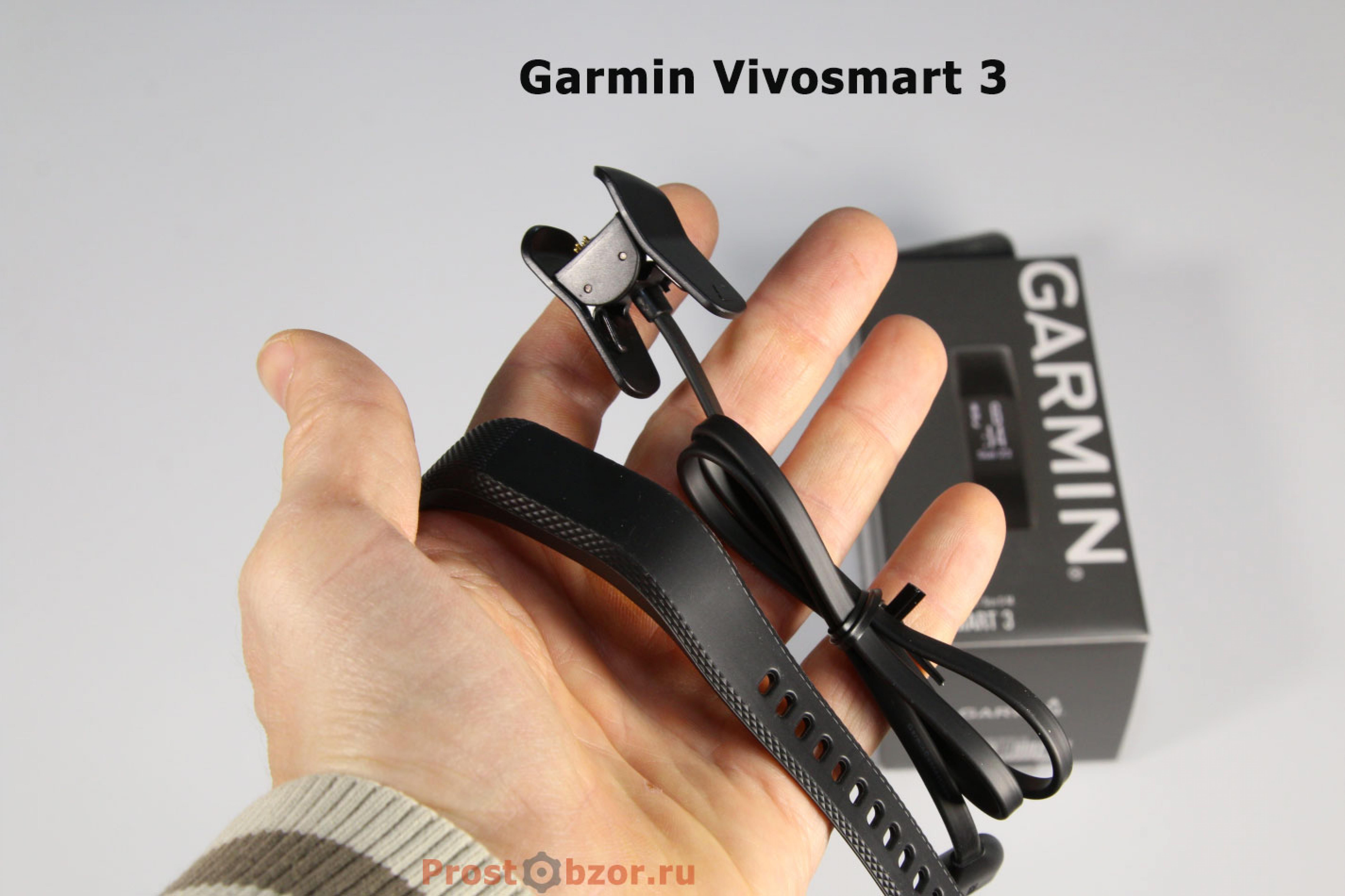 USB кабель трекера активности  Garmin Vivosmart 3