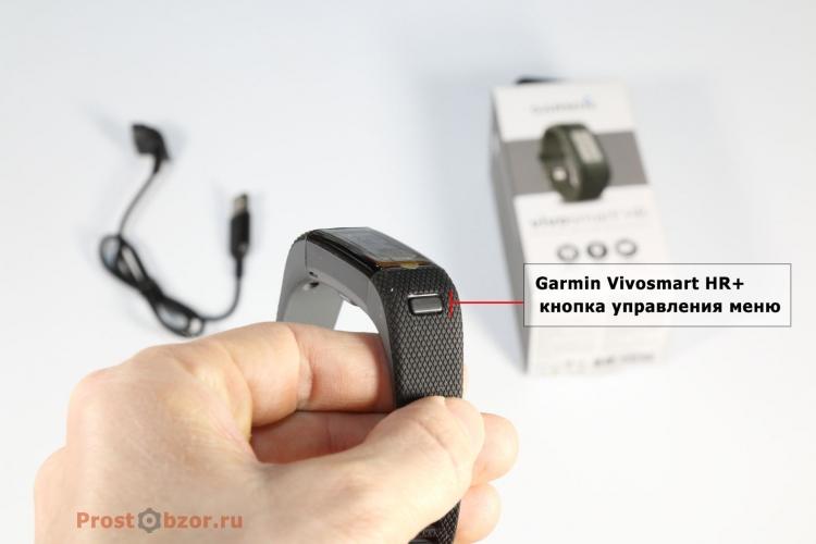 Кнопка управлению меню Garmin Vivoactive HR+
