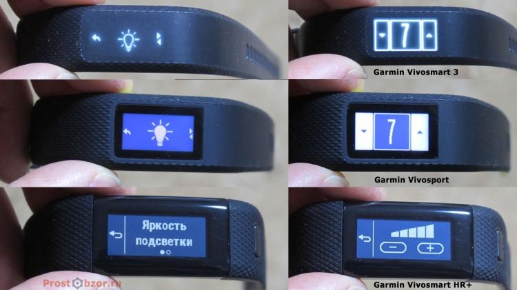 Управление уровнем яркости подсветки фитнес-трекеров Garmin Vivo
