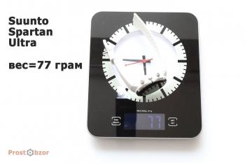 Вес часов Suunto Spartan Ultra с силиконовым ремешком