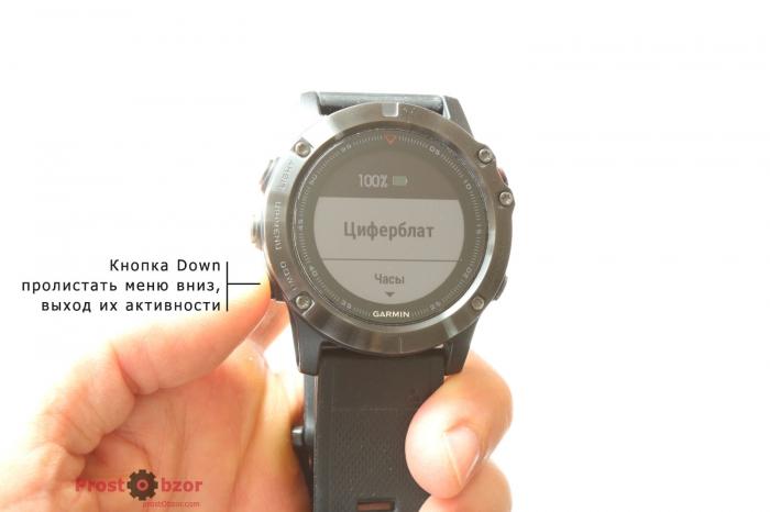 Кнопка Down часов Garmin Fenix 5X
