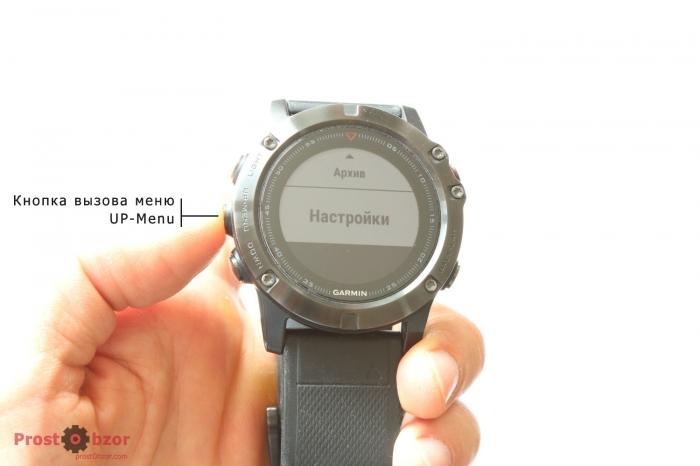 Кнопка Up-Menu часов Garmin Fenix 5X