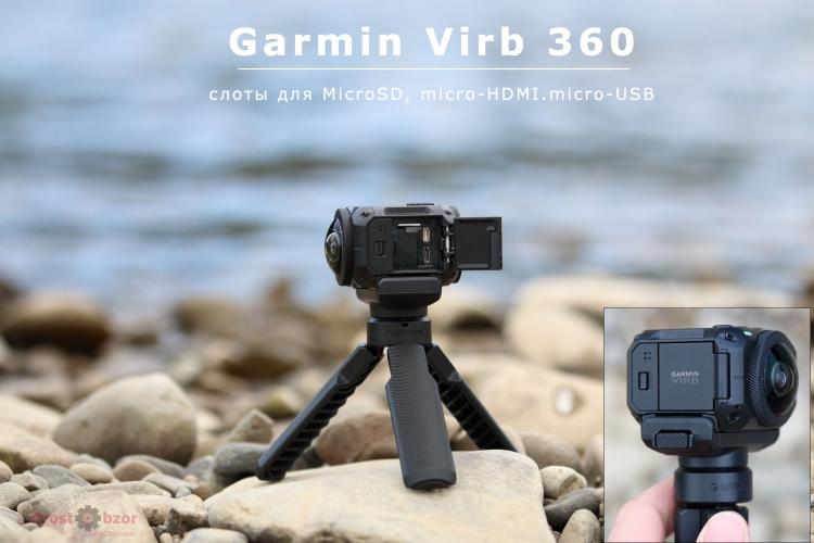 Разъемы microSD карточки, micro-USB, micro-HDMI