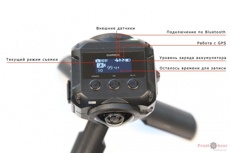 Интерфейс меню Garmin Virb 360