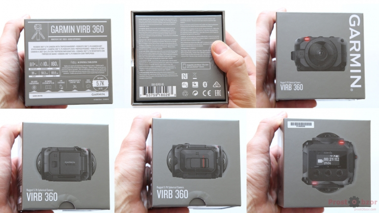 Коробка экшн-камеры Garmin Virb 360 - стороны
