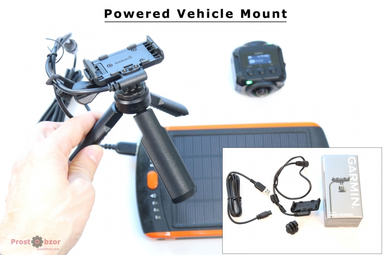 Powered Vehicle Mount  - Garmin Virb 360