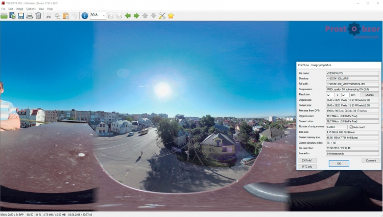 Пример фото 360 градусов