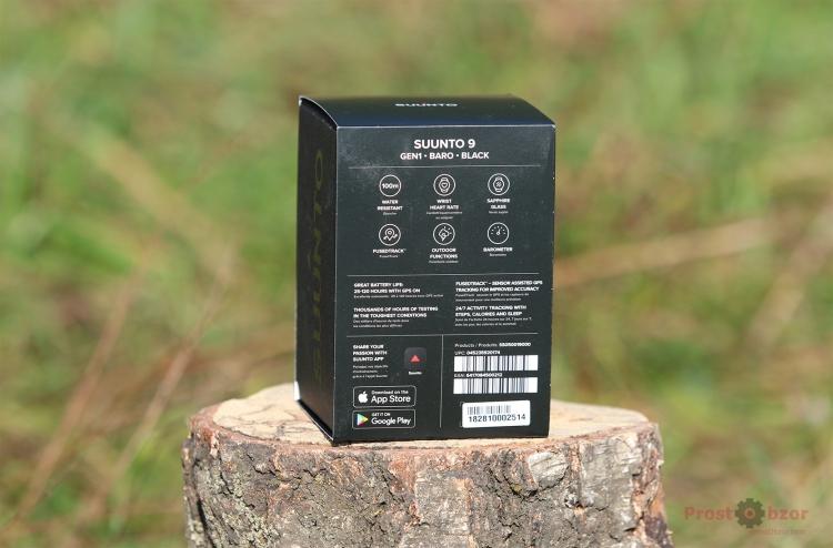 box-suunto9-back
