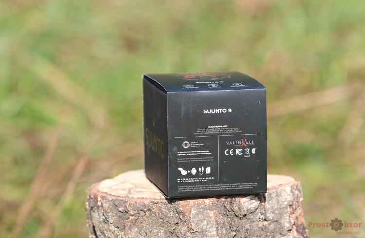 box-suunto9-bottom