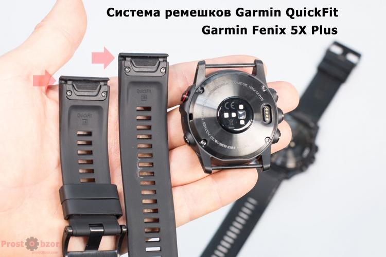 Система Garmin QuickFit 26 в модели Fenix 5X plus