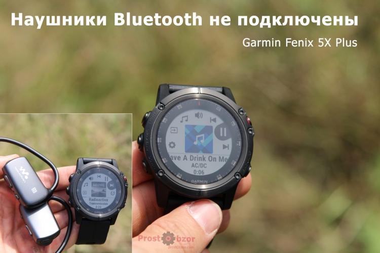 Интерфейс музыкального плеера Fenix 5X Plus