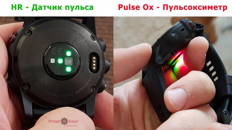 Оптические датчики часов Garmin Fenix 5X Plus