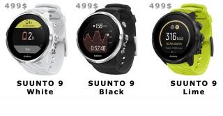 Цены на часы Suunto 9 без барометра
