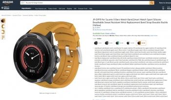 Примеры продаж ремешков Suunto 9 на Amazon