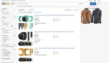 Примеры продаж ремешков Suunto 9 на eBay