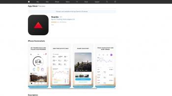 Приложение Suunto для Apple IOS
