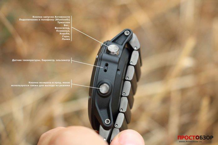 кнопки управления Garmin Fenix 3