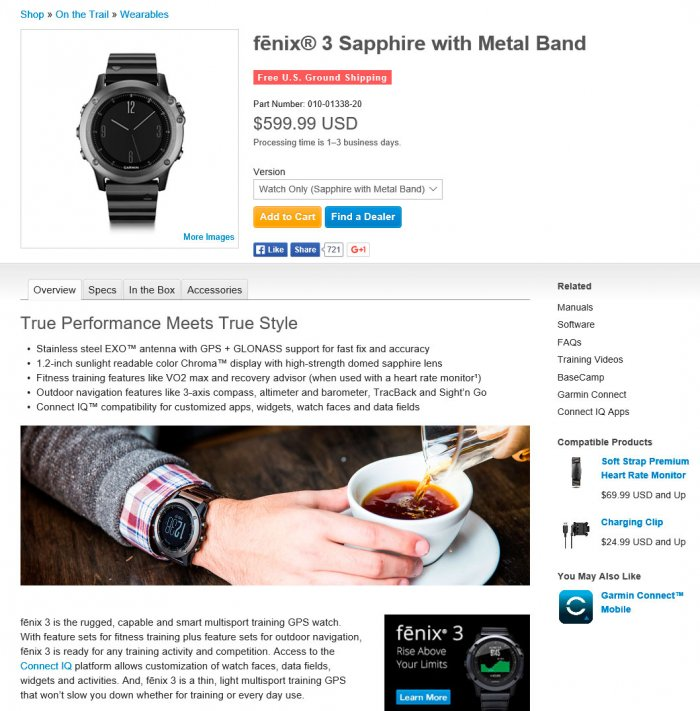 Garmin сайт про Сапфир версию часов
