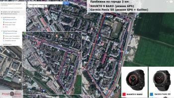 Тест GPS - SUUNTO 9 vs Garmin Fenix 5X - пробежка по городу