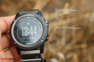 Правые кнопки управления часами Fenix 3