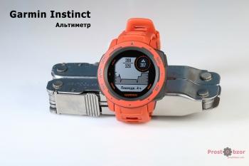 Показания Альтиметра в часах Garmin Instinct